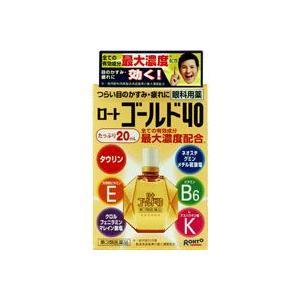 ロートゴールド40 20mL 【第3類医薬品】|futaba28