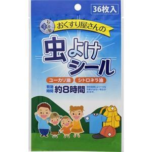 おくすり屋さんの虫よけシール 36枚入|futaba28