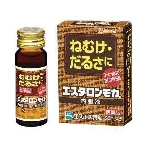 【第3類医薬品】エスタロンモカ内服液 30mL×2本[配送区分:A]|futaba28