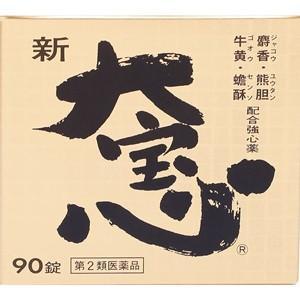 新大宝心 90錠 【第2類医薬品】 futaba28