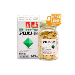 [定形外郵便] アロパノール 147錠 【第2類医薬品】|futaba28