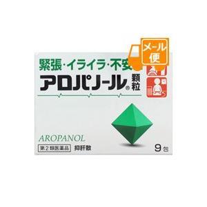 [ネコポスで送料160円]アロパノール顆粒 9包 【第2類医薬品】|futaba28