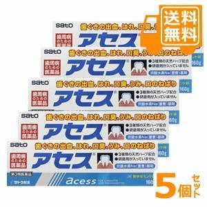 [送料無料]アセス(ラミネートチューブ) 160g×5個セット 【第3類医薬品】|futaba28
