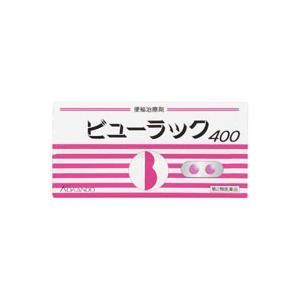 ビューラック 400錠 【第2類医薬品】[配送区分:B]|futaba28