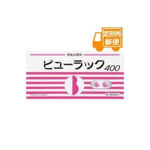 [定形外郵便]ビューラック 400錠【第2類医薬品】[お買得!]|futaba28