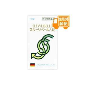 [定形外郵便]スルーリベールA錠 100錠【第(2)類医薬品】|futaba28