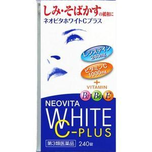 ネオビタホワイトCプラス「クニヒロ」 240錠 【第3類医薬品】|futaba28