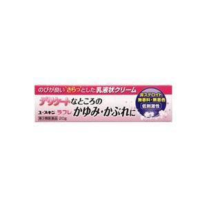 【第3類医薬品】ユースキンラフレAJD 20g  フェミニーナよりもお得です。|futaba28