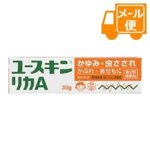 [クリックポストで送料無料]ユースキン リカA 30g 【第2類医薬品】|futaba28