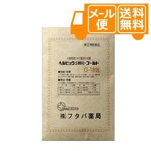 [ネコポスで送料無料]ヘルビックS顆粒ゴールド 18包【第(2)類医薬品】 futaba28