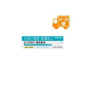 [ネコポスで送料160円]エンクロン 軟膏EX 6g 【第(2)類医薬品】|futaba28