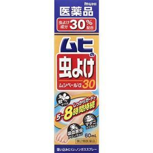 ムヒの虫よけムシペールα30 60mL 【第2類医薬品】*配送分類:1