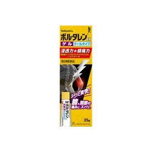 ボルタレンEXゲル 25g【第2類医薬品】