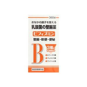 「新ビオフェルミンS錠と同成分さらに処方を強化」ビフィズミン 360錠【指定医薬部外品】|futaba28