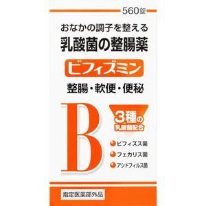 「新ビオフェルミンS錠と同成分さらに処方を強化」ビフィズミン 560錠|futaba28