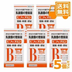 [送料無料]「新ビオフェルミンS錠と同成分さらに処方を強化」ビフィズミン 560錠×5個セット|futaba28