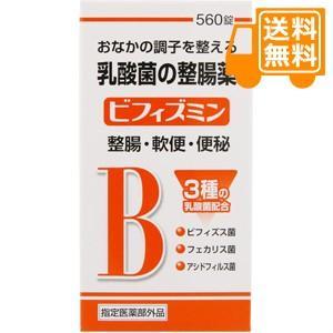 [送料無料]「新ビオフェルミンS錠と同成分さらに処方を強化」ビフィズミン 560錠|futaba28