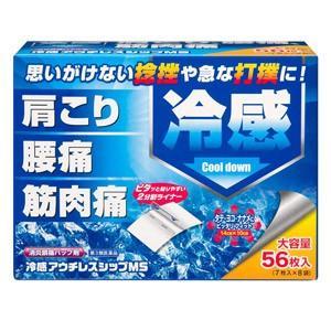 冷感アウチレスシップMS 56枚 【第3類医薬品】[配送区分:A]|futaba28