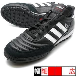 ムンディアルチーム サッカー トレーニングシューズ アディダス adidas O19228 019228|futaba