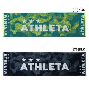 アスレタ ATHLETA スポーツタオル 05202