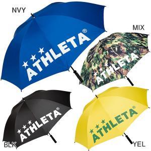 傘 UVカット スポーツ用 大型 メーカー:アスレタ(ATHLETA) カラー:【BLK】 【MIX...
