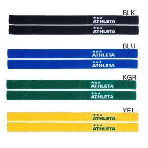 アスレタ ATHLETA シンガード ストッパー 2本1組 サッカー フットサル 05243