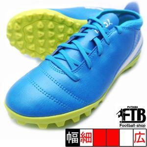 サッカートレーニングシューズ 新作 ジュニア プーマ ワン 17.4 TT JR 104247-02 PUMA 子供用|futaba