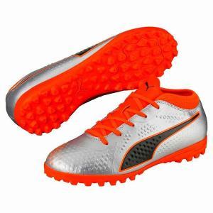 サッカージュニアトレーニングシューズ プーマ:PUMA  カラー :プーマシルバー/ショッキングオレ...
