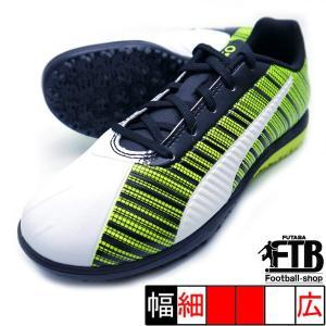 新作 プーマ ワン 5.4 TT JR PUMA 105662-03 ホワイト 白 ジュニア サッカー トレーニングシューズ 子供用|futaba