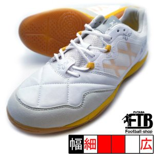 新作 O-Rei Futsal Arthur アスレタ ATHLETA 11008-1820 ホワイト×イエロー フットサルシューズ インドア futaba