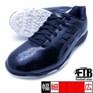 新作 DS ライト 3 Jr TF アシックス asics 1104A001-001 ブラック×グレー ジュニア トレーニングシューズ|futaba