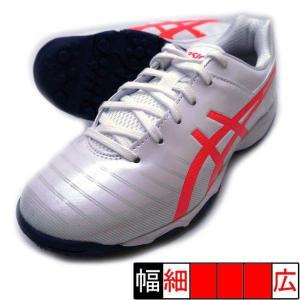 新作 DS ライト 3 Jr TF アシックス asics 1104A001-102 ホワイト×コーラル ジュニア サッカー トレーニングシューズ|futaba