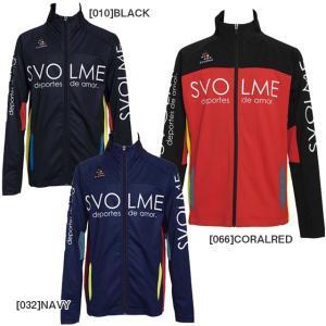 スボルメ SVOLME ジュニア トレーニングジャケット Jr ファインジャージ スタンドTOP フルジップ 1191-12101 子供用|futaba