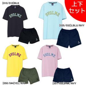 【上下セット】 スボルメ SVOLME アーチロゴ Tシャツ ナイロン ハーフパンツ 1193333...