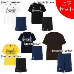 【上下セット】 スボルメ SVOLME ジュニア 綿 Tシャツ TR ショーツ 120153600 ...