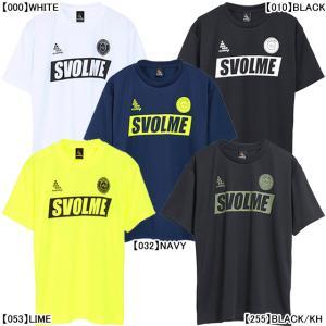 【ネコポス選択可】 スボルメ SVOLME ロゴ プラ Tシャツ 121183400 サッカー フッ...