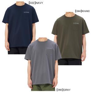 【ネコポス選択可】 スボルメ SVOLME DRY メッシュ Tシャツ 183-00910 サッカー...