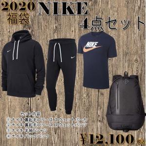 【即出荷】 ナイキ NIKE メンズ 2020 福袋 4点セット