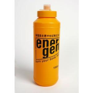 エネルゲン スクイズボトル メーカー:大塚製薬(ポカリスウェット) 容量:86x251mm(1L) ...