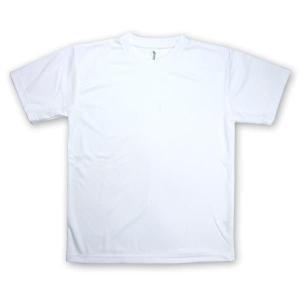 カテゴリ:半袖 ホワイト プラクティスシャツ メーカー:グリマー(glimmer) 素材:ポリエステ...