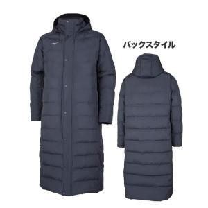 ベンチコート ロング ダウンコート ミズノ mizuno 32ME8650 メンズ スポーツ サッカー 観戦 応援 サッカー用品