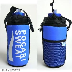 ポカリスエット キャリージャケット メーカー:大塚製薬 サイズ:1Lスクイズボトル用  保冷効果を大...