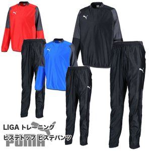 プーマ PUMA ピステ 上下セット メンズ LIGA 655732-655733 サッカー トレーニングウェア