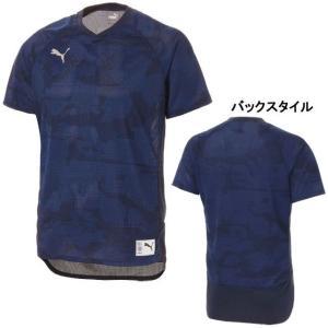 4c937efb537b5 プラクティスシャツ 半袖 プーマ puma FTBLNXT カジュアルSS AOP グラフィックシャツ 656215