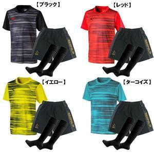【3点セット】ジュニア プーマ PUMA サッカーウェア 上下 半袖 プラシャツ オリジナル パンツ...
