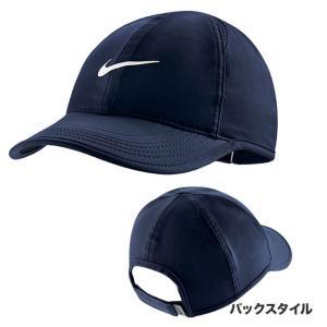 キャップ 帽子 ナイキ NIKE レディス フェザーライト キャップ 679424-451 スポーツ サッカー 子供用 サイズ 女性用 ランニング