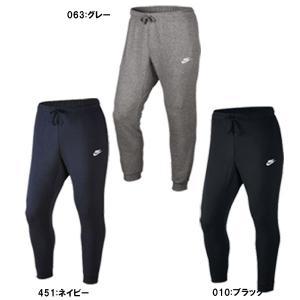 スウェット パンツ ナイキ NIKE フレンチテリー ジョガーパンツ 804466 長スボン メンズ