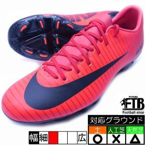 サッカースパイク ナイキ NIKE  カラー:ユニバーシティレッド/ブラック/ブライトクリムゾン/ブ...