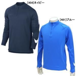 ジャージ素材 ピステ 裏起毛  トレーニングウェア SQUAD L/S ドリルトップ ナイキ NIKE 859198 サッカー フットサル|futaba