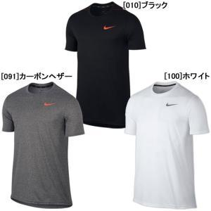 【ネコポス対応可】半袖 Tシャツ ナイキ メンズ レジェンド テック S/S トップ NIKE 885400 スポーツ ランニング ジム 吸汗速乾 ワンポイントXO 4L
